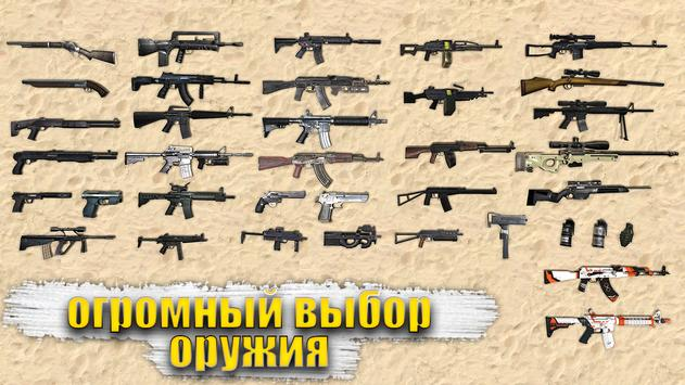 Special Forces Group 2 скриншот 1