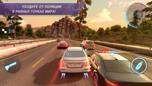 CarX Highway Racing скриншот 0