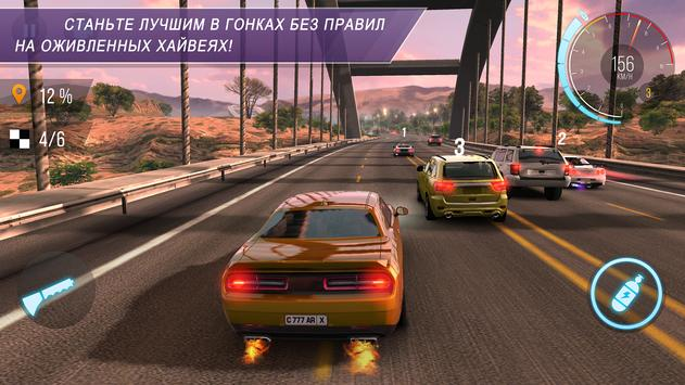 CarX Highway Racing скриншот 2