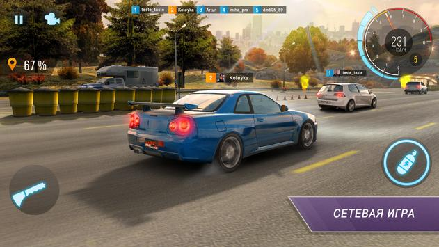 CarX Highway Racing скриншот 5