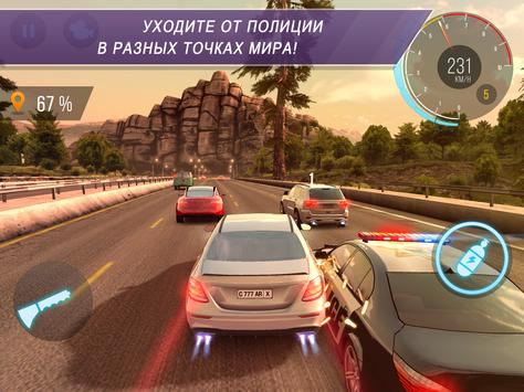 CarX Highway Racing скриншот 7