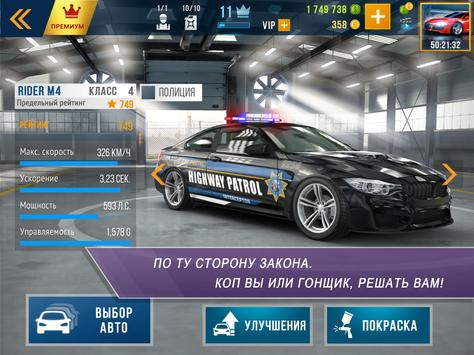 CarX Highway Racing скриншот 8