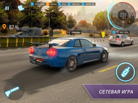 CarX Highway Racing скриншот 12