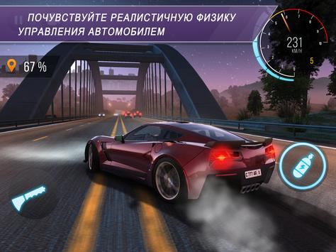 CarX Highway Racing скриншот 13