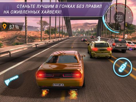 CarX Highway Racing скриншот 16