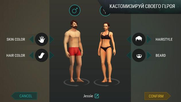 Last Day on Earth: Survival скриншот 0