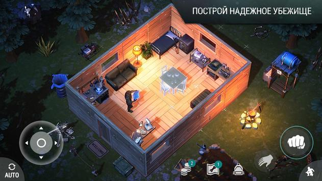 Last Day on Earth: Survival скриншот 2