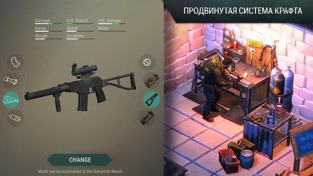 Last Day on Earth: Survival скриншот 13